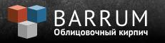 Кирпичный Завод BARRUM
