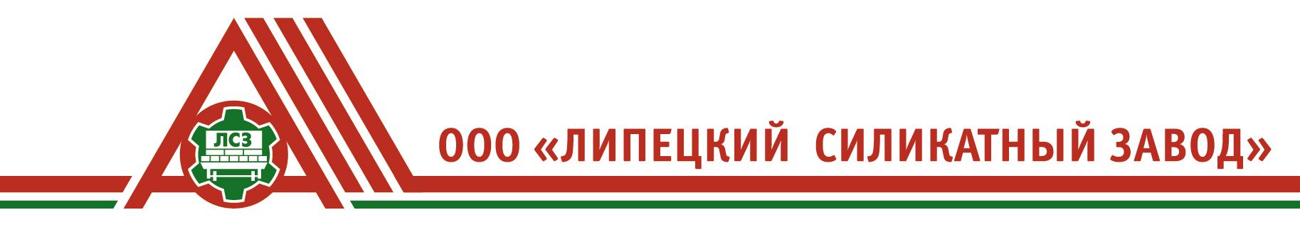 ЛСЗ (Липецк)