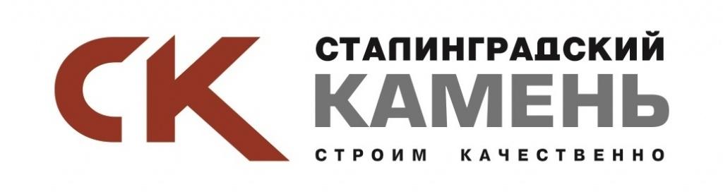 Сталинградский эталон