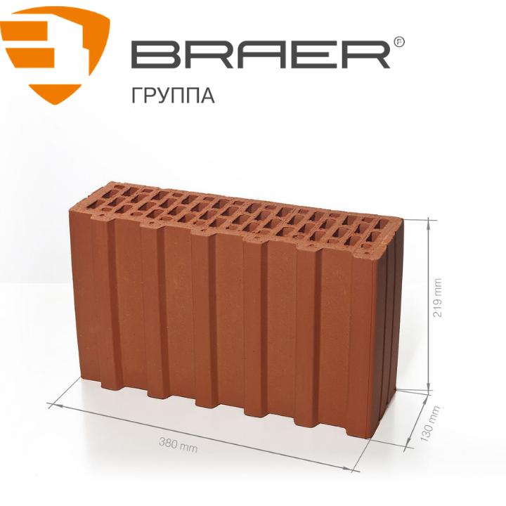 Braer 5.2nf