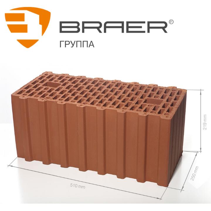 Braer 51