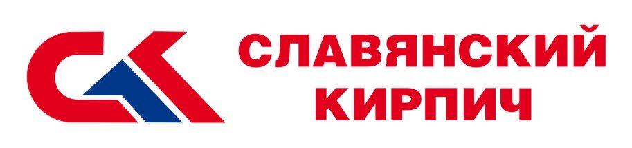 Славянский КЗ