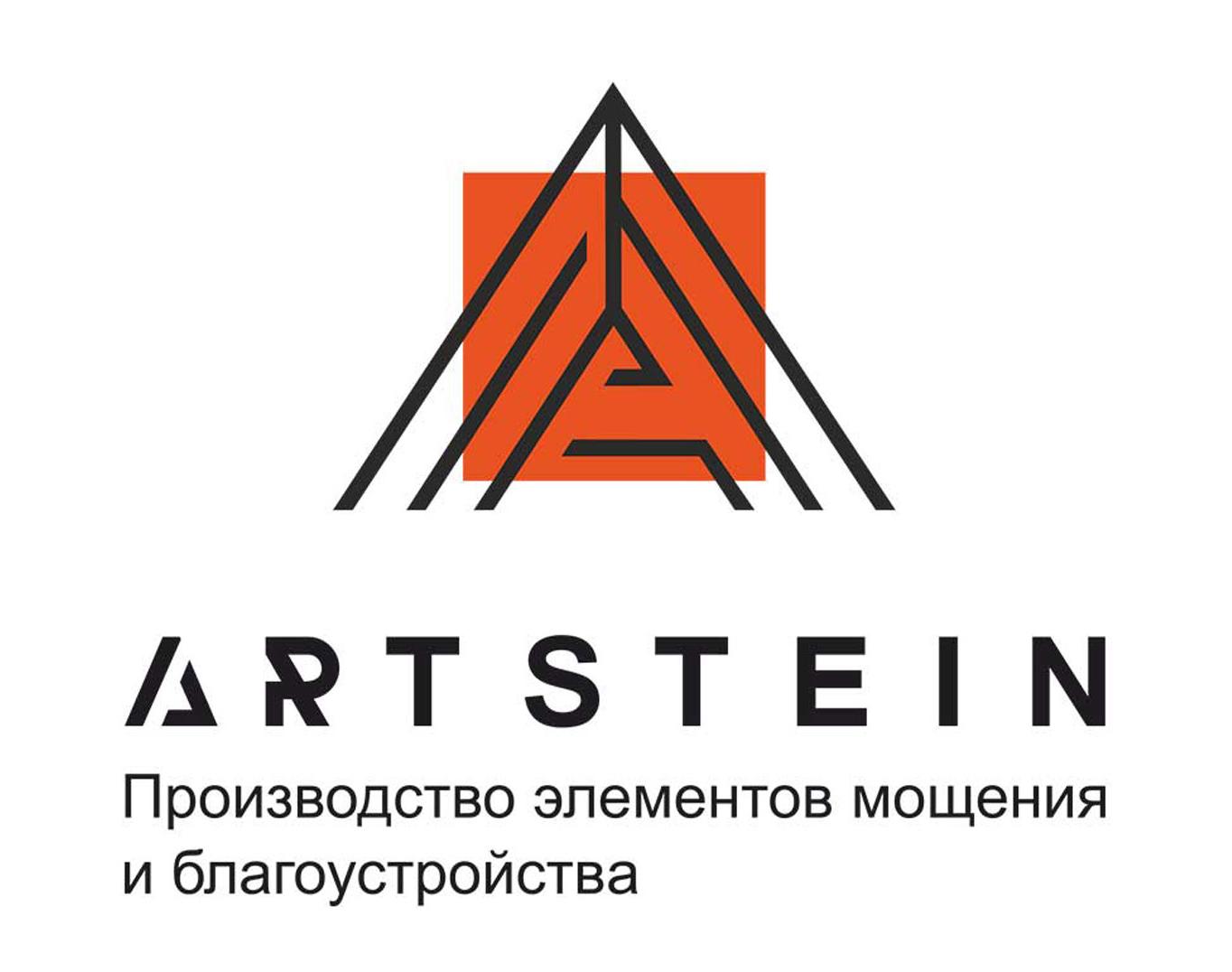Artstein